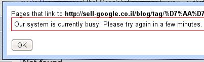 גוגל קורסים מרוב פניות?
