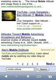 iphone-ad-screenshot-cropped