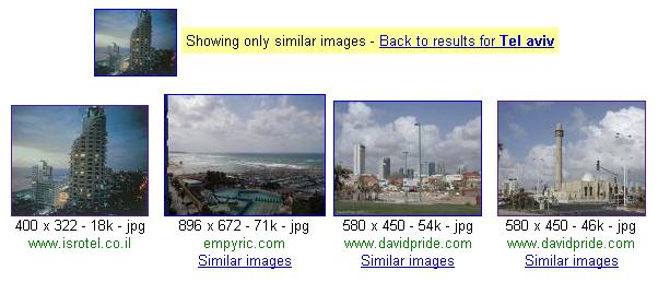 גוגל לא מצליח למצוא עוד תמונות של מלון ישרוטל, לכן הוא מציע תמונות מתל אביב